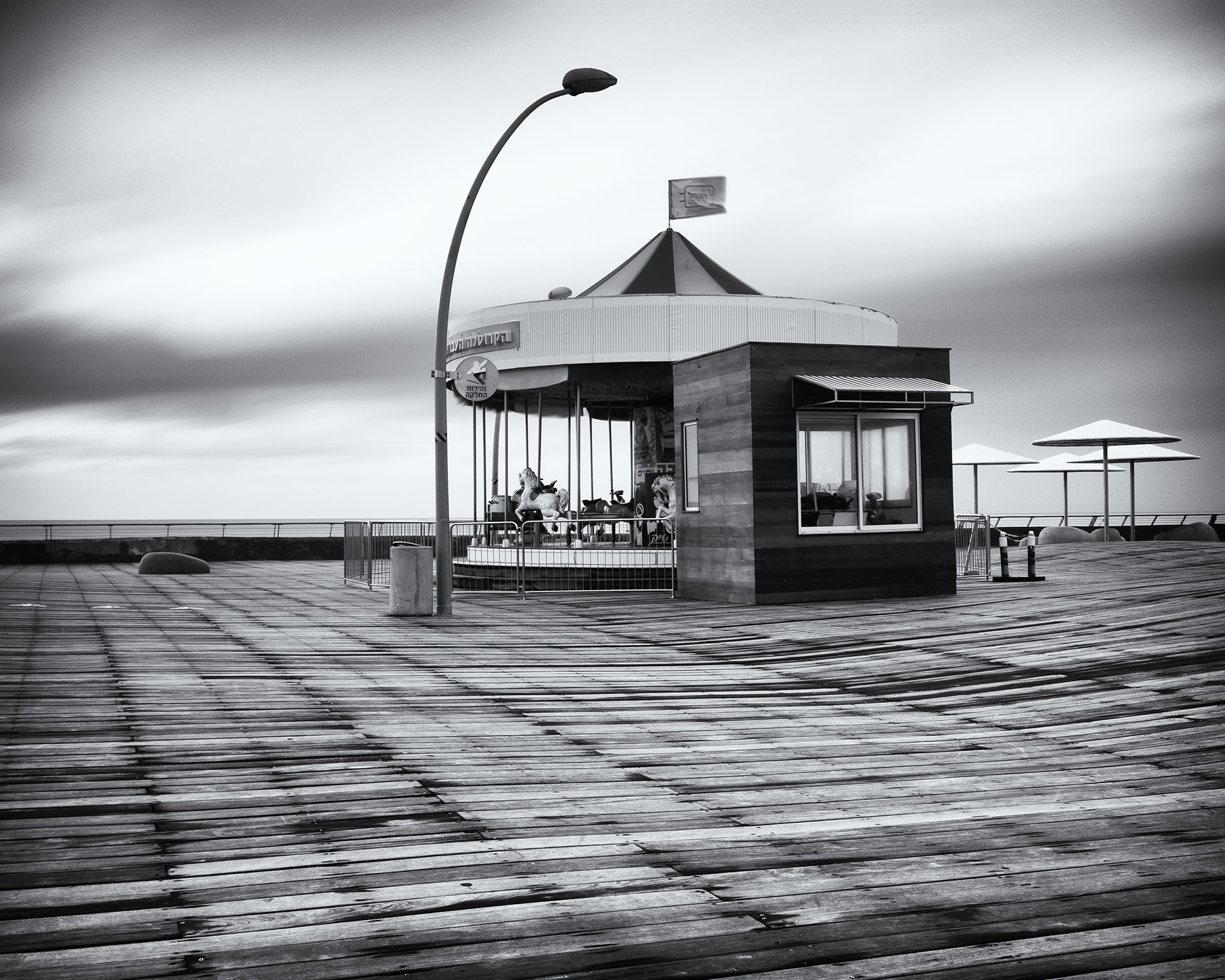 Carousel. Port of Tel-Aviv.
